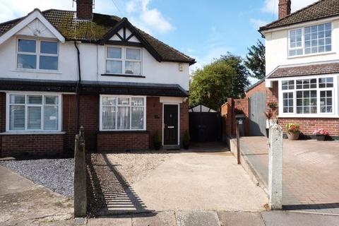 2 bedroom semi-detached house for sale - Wansbeck Gardens LE5 1JN