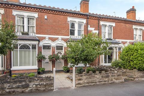 2 bedroom terraced house for sale - Park Road, Sutton Coldfield, B73