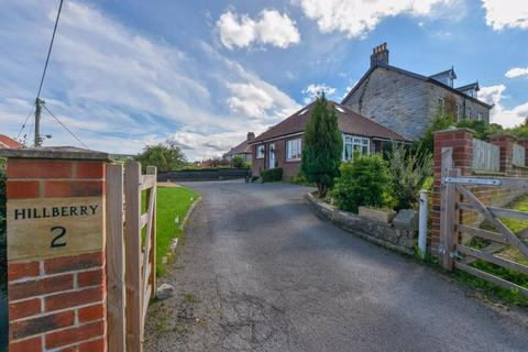 3 bedroom detached house for sale - Birch Avenue, Whitby
