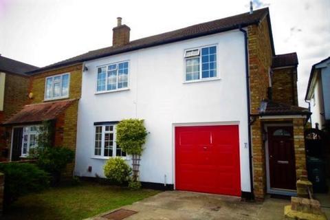 4 bedroom semi-detached house for sale - Adelaide Road, Ashford, TW15