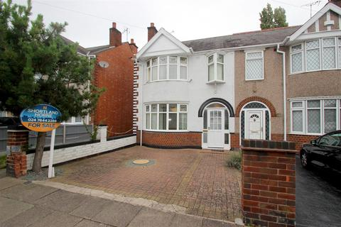 3 bedroom end of terrace house for sale - Wyver Crescent, Poets Corner, Coventry, CV2 5LU
