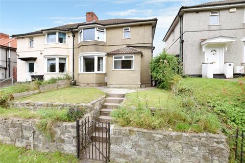 3 bedroom semi-detached house for sale - Portway, Shirehampton