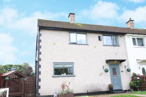 3 bedroom semi-detached house for sale - Averingcliffe Road, Bradford