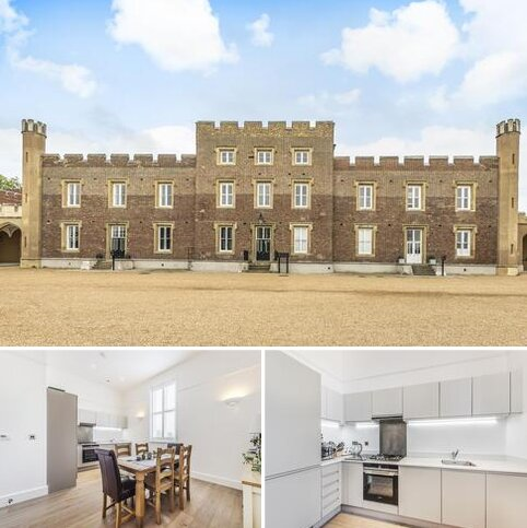 2 bedroom flat for sale - Parade Ground Path London SE18