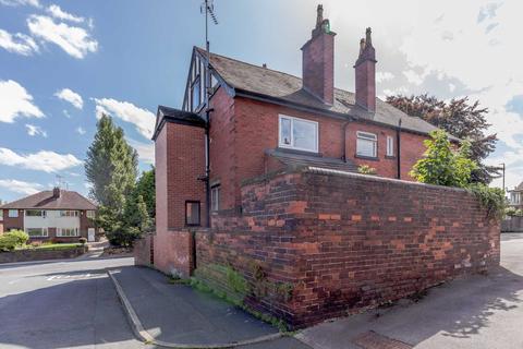 4 bedroom house share for sale - Crossland Road, Churwell, Leeds, LS27 7QA