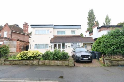4 bedroom detached house for sale - Gibson Road, Handsworth, West Midlands, B20