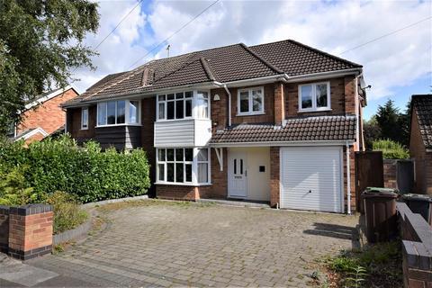 4 bedroom semi-detached house for sale - Poplar Road, Dorridge, Solihull, B93 8DG