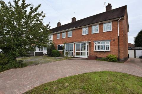 3 bedroom end of terrace house for sale - Glenavon Road, Highters Heath