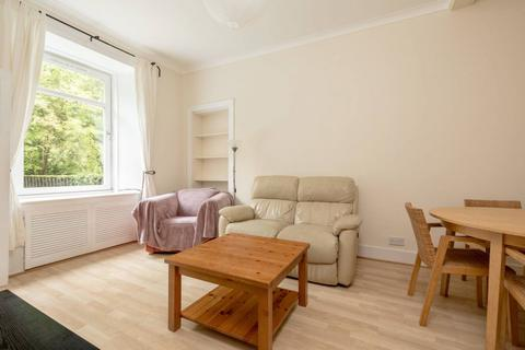 2 bedroom ground floor flat for sale - 14/1 Upper Grove Place, Edinburgh, EH3 8AU
