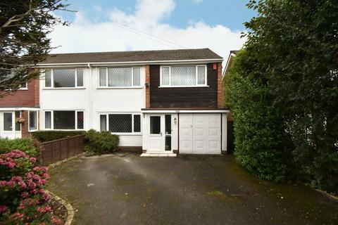 3 bedroom semi-detached house for sale - Yardley Wood Road, Shirley