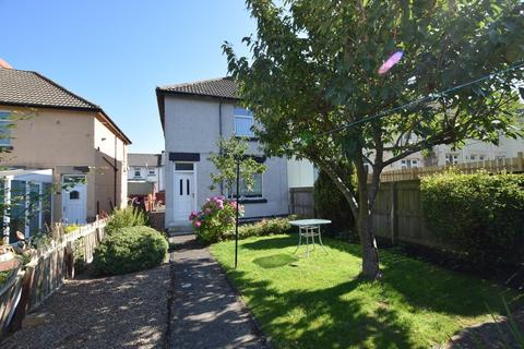 2 bedroom end of terrace house for sale - Woodlands Terrace, Dipton