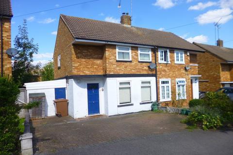 2 bedroom semi-detached house for sale - Park View, Potters Bar
