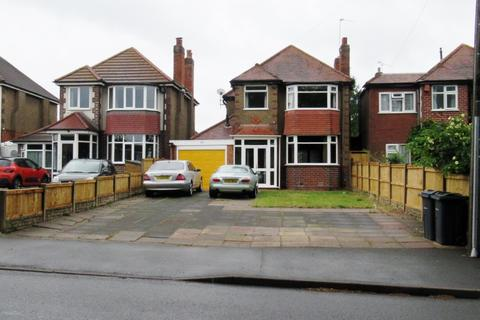 3 bedroom detached house for sale - Monyhull Hall Road, Kings Norton , Bimringham