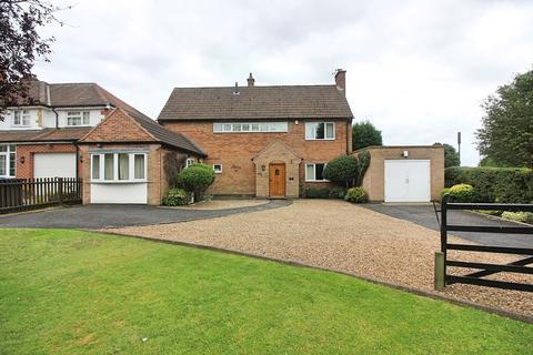 4 bedroom detached house for sale - Scraptoft Lane, Scraptoft, Leicester