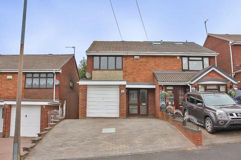 3 bedroom semi-detached house for sale - Lawnswood Road, LOWER GORNAL, DY3 2JE