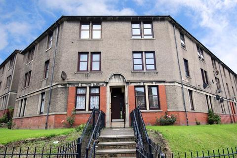 2 bedroom apartment for sale - Fleming Gardens West, Dundee