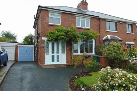 3 bedroom semi-detached house for sale - Daisybank Crescent, Walsall