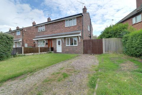 2 bedroom semi-detached house for sale - Sorbus Drive, , Crewe, CW1 4EX