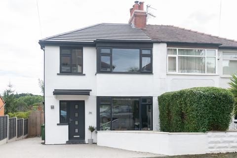 3 bedroom semi-detached house for sale - Roundhay Crescent, Leeds, LS8