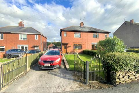 3 bedroom semi-detached house for sale - Wessington Lane, South Wingfield