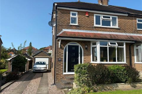 3 bedroom semi-detached house for sale - Meadow Road, Brown Edge, Stoke-on-Trent, ST6 8SQ