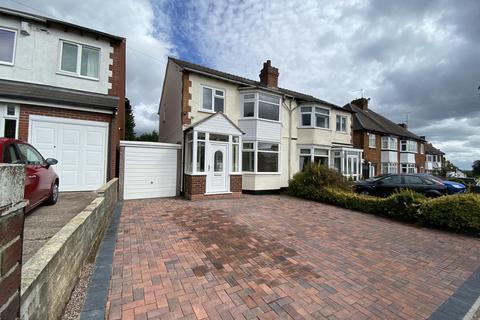 3 bedroom semi-detached house for sale - Balden Road, Harborne, Birmingham, B32 2ES