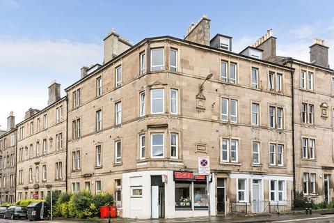 2 bedroom flat for sale - Roseburn Street, Roseburn, Edinburgh, EH12