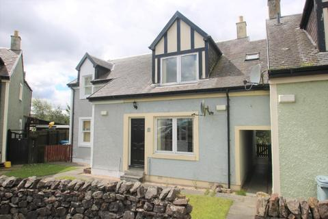 2 bedroom terraced house for sale - School Road, Strathaven, South Lanarkshire, ML10 6BF