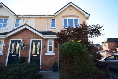 3 bedroom semi-detached house for sale - Hamilton Close, Lytham St. Annes, Lancashire, FY8