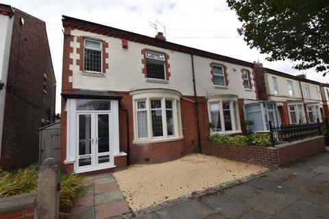 4 bedroom semi-detached house for sale - Whitelake Avenue, Flixton, M41