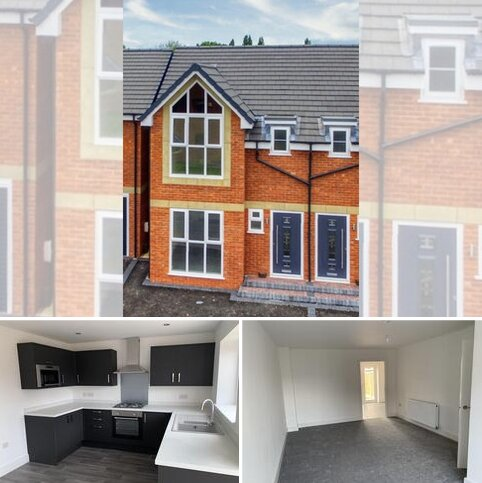 2 bedroom semi-detached house for sale - The Elm, Amina Gardens , Wolverhampton  WV3