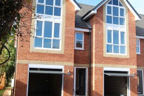 4 bedroom townhouse for sale - The Trysull, Amina Gardens , Wolverhampton  WV3