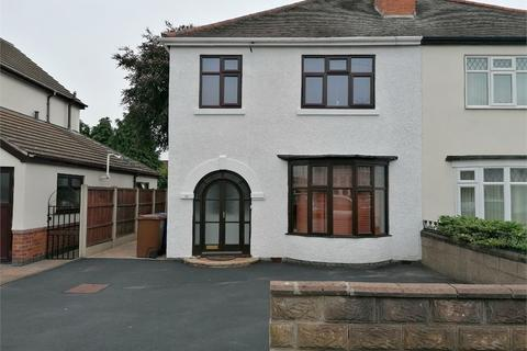 3 bedroom semi-detached house for sale - Swannington Street, Burton-on-Trent, Staffordshire
