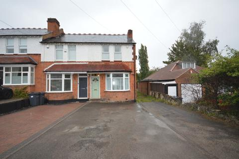 2 bedroom end of terrace house to rent - Priory Road, Hall Green