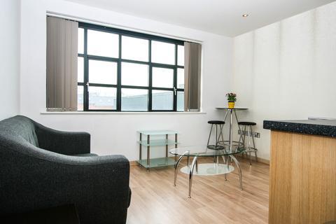 Studio to rent - St Pauls Place, City Centre