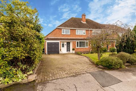 3 bedroom semi-detached house for sale - Whitacre Road, Knowle