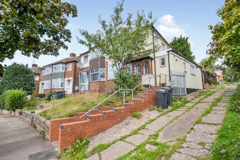3 bedroom semi-detached house - Coleraine Road, Great Barr