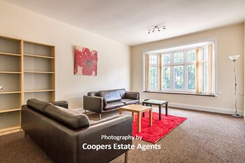 2 bedroom apartment to rent - Far Gosford Street, Central, Coventry