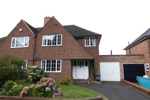 3 bedroom semi-detached house for sale - Lichfield Road, Four Oaks