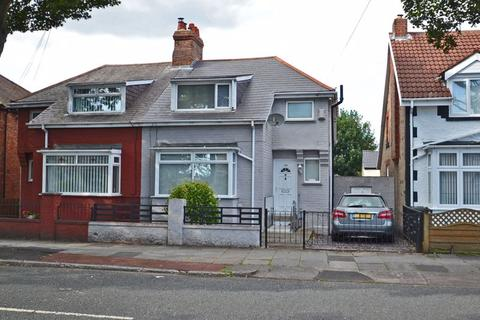 3 bedroom semi-detached house for sale - Wallsend Road, North Shields