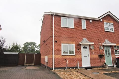 3 bedroom semi-detached house for sale - Park View, Hucknall, Nottingham, NG15