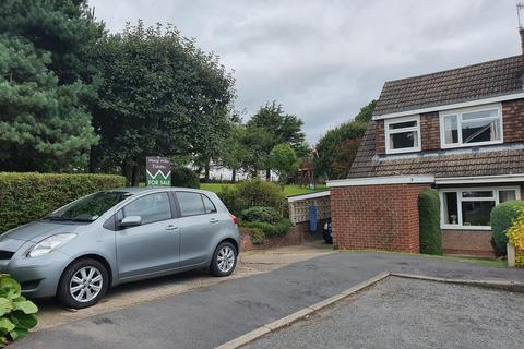 3 bedroom semi-detached house for sale - Ridgeway Drive, Ilkeston