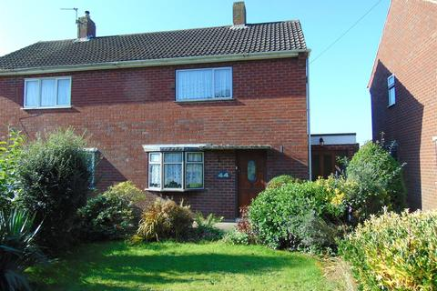 2 bedroom semi-detached house for sale - Holly Lane, Walsall Wood