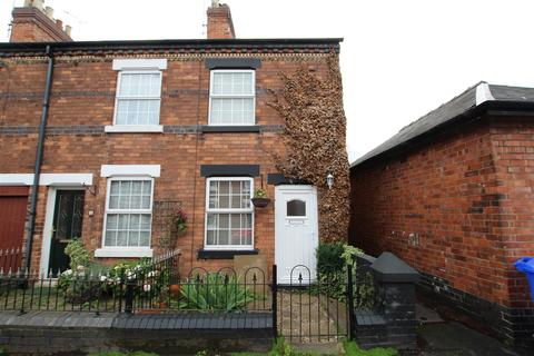 3 bedroom end of terrace house for sale - Brizlincote Street, Stapenhill