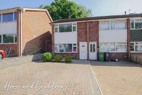 2 bedroom end of terrace house for sale - Woolaston Avenue, Lakeside, Cardiff