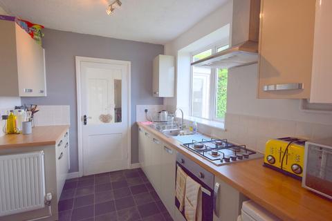 3 bedroom end of terrace house for sale - Westbourne Park, Mackworth, Derby, DE22 4HB