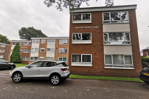 2 bedroom flat to rent - Station Road, Wylde Green, Sutton Coldfield, B73 5JY