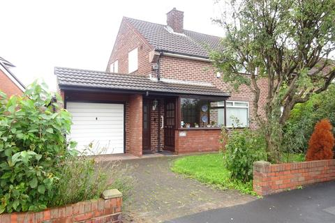 3 bedroom semi-detached house for sale - Northway, Maghull