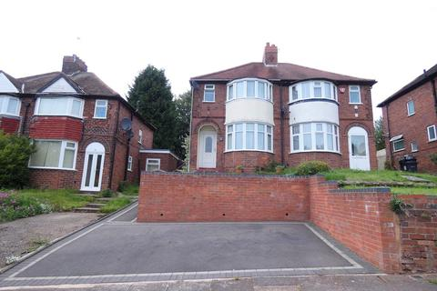 3 bedroom semi-detached house - Dyas Avenue, Great Barr