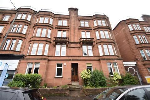2 bedroom flat for sale - Crow Road, Glasgow, G13 1LY